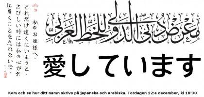Träffa Ålands mångkulturella förening på Åland Post